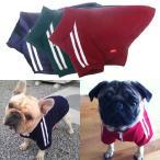 ジャージ 犬服 対象:フレンチブルドッグ、パグほか