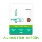 ジュニアプロテイン 子供用 国内製造ソイプロテイン 無添加 子ども 女性 大豆 身長 アストリション ココア味 60食分