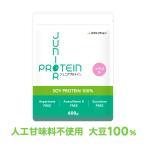 ジュニアプロテイン 子供用 国内製造ソイプロテイン 無添加 子ども 大豆 身長 ストロベリー アストリション イチゴ味 60食分