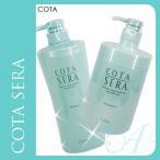 ショッピングトリートメント COTA コタセラ シャンプー 800mL &トリートメント 1000g ボトルセット