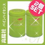 【2個セット】高陽社 パインハイセンス 2.1Kg 入浴剤 【医薬部外品】 薬用