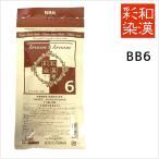 和漢彩染 白髪染め ヘアカラー  ブロコローレ BB6  医薬部外品  <120g> メール便送料無料