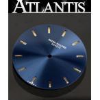 PATEK PHILIPPE パテック・フィリップ 3588 カラトラバ 文字盤 YG ブルー 腕時計