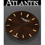 PATEK PHILIPPE パテック・フィリップ 3739/2 ゴールデン エリプス 文字盤 K18 腕時計