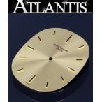 PATEK PHILIPPE パテック・フィリップ 3848 ゴールデン エリプス 文字盤 K18 腕時計 ゴールド