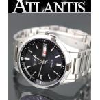 極美品 シチズン CITIZEN エクシード メンズ ソーラー電波 腕時計 AT6030-51E