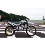 SP TADAO SP忠男マフラー セロー SEROW250(JBK-DG17J) POWER BOX エキゾーストパイプ SE2-PB-01