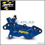 RPM BK-4L-006 CNC Axial P4 40mmピッチキャリパー 左用 ブルー