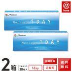 【YM】コンタクトレンズ1DAY メニコンワンデー2箱セット 送料無料 1日使い捨て