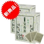 Yahoo!アトリエ箱宝寿茶 TVショッピングで話題沸騰  新商品 水出し宝寿茶 ティーパック 30包(240g)×2個セット 税込\6,300 ポイント10倍/送料無料