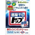 ライオン(LION) 部屋干しトップ ワンパック 25g*5袋入り 分包タイプ