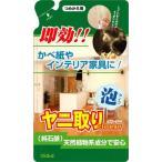 友和 ティポス 純石鹸 ヤニ取りクリーナー 詰め替え用 350ml(4516825003554)