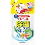 第一石鹸 キッチンクラブアルコール除菌スプレー詰替(内容量:385ML)