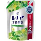 P&G レノア(Lenor)  本格消臭フレッシュグリーン詰め替え用特大サイズ(内容量:910ml)
