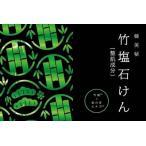 トイレタリージャパン 韓美秘竹塩石けん松の芽エキスプラス(内容量:100G)