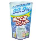 【お買い得】ロケット石鹸 粉末 洗濯槽クリーナー 120G カビ・胞子除去率99.9%(4903367303974)