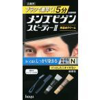 ホーユー メンズビゲン スピーディー2 N クリームタイプの男性用白髪染め 爽やかなシトラスの香りの微香性タイプ 医薬部外品(4987205100314)