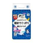 日本製紙クレシア 肌ケア アクティ尿パッド6回分吸収 27枚(大人用紙おむつ・介護用品・紙パンツ)