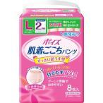 日本製紙クレシア ポイズパンツ女性用2回分Lサイズ8枚(大人用紙おむつ・失禁・介護用品)