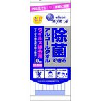 大王製紙 エリエール 除菌アルコールタオルウイルス携帯10枚