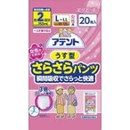 大王製紙 アテント うす型さらさらパンツL〜LL女性用(内容量: 20枚)