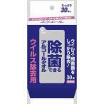 大王製紙 エリエール 除菌できるアルコールタオル ウィルス除去用 携帯用 30枚入 (除菌用ウェットティッシュ)