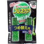 小林製薬 ブレスケア ストロングミント つめ替用 100粒(50粒×2袋入り)(4987072080733)