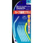 歯間の歯垢・食べカスを取り除き、虫歯・歯周病を防ぐことで歯