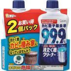 【処分価格】エステー ウルトラパワーズ 洗たく槽クリーナー 550g×2P ※メーカー在庫限りの特価品(4901070938643)