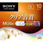 ソニーマーケティング *録音用CD-R 10CRM80HPXS(4905524836752)