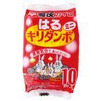 桐灰化学 キリダンボ はるキリダンボ ミニ 10P【10枚入】