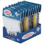 ライテック ソフト携帯灰皿(CLEAN UP) 1個 EVA樹脂、アルミニウム製 ※カラーは選択できません(4977648200917)