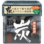 オカモト 無香物語 炭1kg (炭の消臭剤 業界初の容量1kgの超ビッグサイズ 使用期間5〜7ヶ月)(4904637353774)