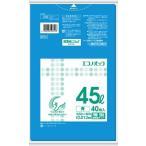 日本サニパック エコノパック エンボス青45L EP51(内容量: 40枚)