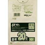 日本サニパック 環境クラブ20L 透明(内容量: 10枚)