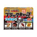 【人気の品】アース製薬 ブラックキャップ 12個入り 医薬部外品 (ゴキブリ駆除剤)(4901080206213)