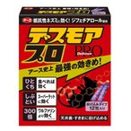 アース製薬 デスモアプロ 投げ込みタイプ 12包入(殺鼠剤 ネズミ駆除)(4901080053312)