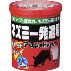 アース製薬 ネズミ一発退場 10g (ねずみ忌避剤 ネズミよけ 鼠駆除) (4901080254016)
