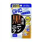 DHC 熟成黒ニンニク 20日分 (内容量: 60個)