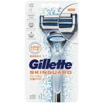P&G ジレット Gillette スキンガード マニュアル ホルダー1個 替刃2個付 敏感肌向け ひげそり 1個【メール便送料無料】