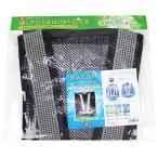 SK11 クールベスト ネイビー/ガラスビーズ反射 SK-COOL-NV(1コ入) 1個