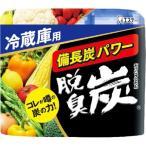 【今週の特価品】エステー 脱臭炭 冷蔵庫用 140g(交換時期の分かりやすい小さくなるゼリー状脱臭剤)(4901070111176)
