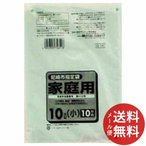 日本サニパック 尼崎市指定袋 10L 10枚入 G-1K 1個 【メール便送料無料】