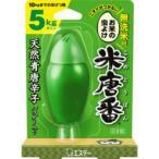 エステー 米唐番 無洗米用 5kgタイプ 25g 米びつ用防虫剤×2個セット【po】