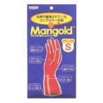 オカモト マリーゴールドフィットネス S 台所用手袋 ゴム手袋×2個セット【po】