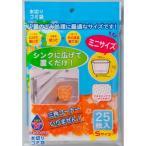 ネクスタ ごみっこポイ スタンドタイプE Sサイズ25枚 (台所用品 水切り袋 ゴミ処理)×6個セット【po】