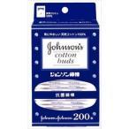 ジョンソン ジョンソン 綿棒 200本入(4901730011600) ×10点セット 【まとめ買い特価!】