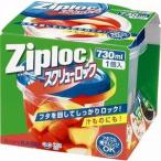 旭化成 ジップロック スクリューロック 730ML 1個 汁ものにも使える保存容器(4901670108651) ×10点セット 【まとめ買い特価!】