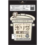 ジャパックスNP−42 45L10枚 黒 昔ながら (4521684750426) ×10点セット 【まとめ買い特価!】
