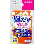 【送料無料・まとめ買い×10個セット】キクロン クリピカ 泡だすマジック キッチンスポンジ オレンジ 1個